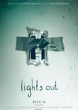 关灯后海报
