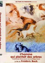 种树的牧羊人海报