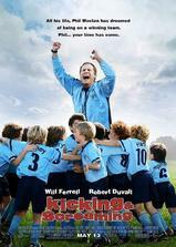 足球老爹海报