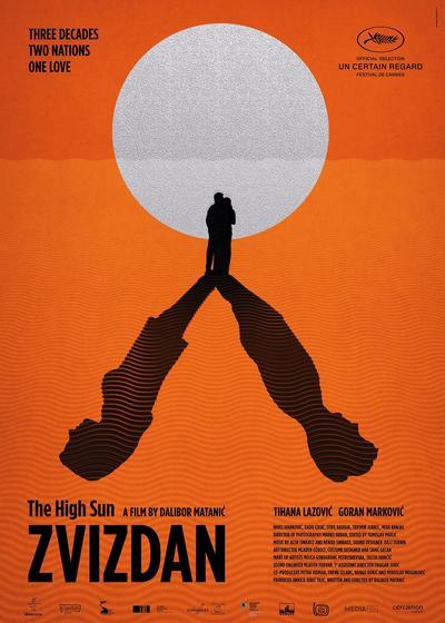 太阳高照海报