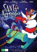 圣诞老人接班人海报