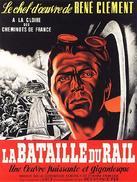 铁路战斗队