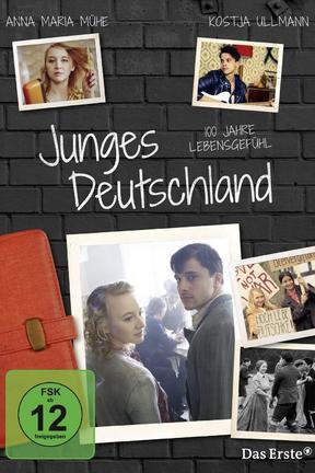 年轻的德国