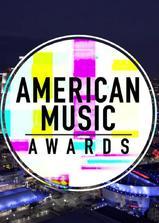 第45届全美音乐大奖颁奖典礼海报