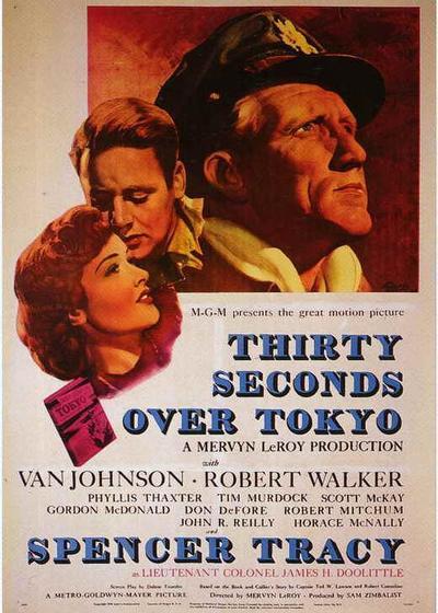 东京上空三十秒海报