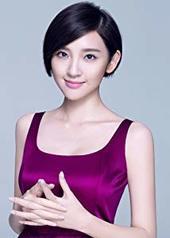 唐艺昕 Yixin Tang