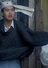 伊雷 James Yi Lui