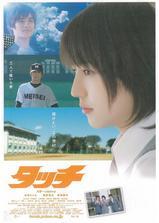 棒球英豪海报