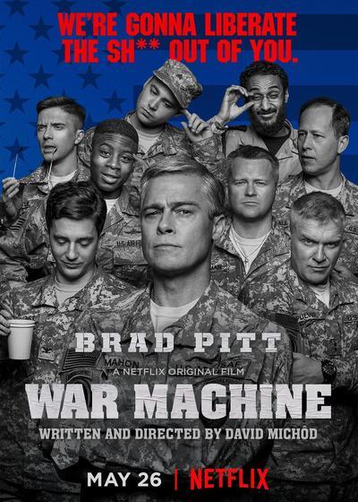 战争机器海报