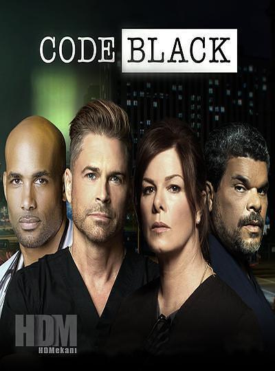 黑色警报 第三季