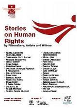 人权故事海报