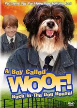 童犬艾瑞克海报