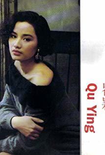 瞿颖 Ying Qu演员