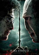 哈利·波特与死亡圣器(下)海报