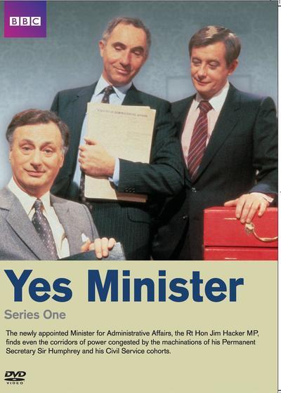 是,大臣  第一季海报