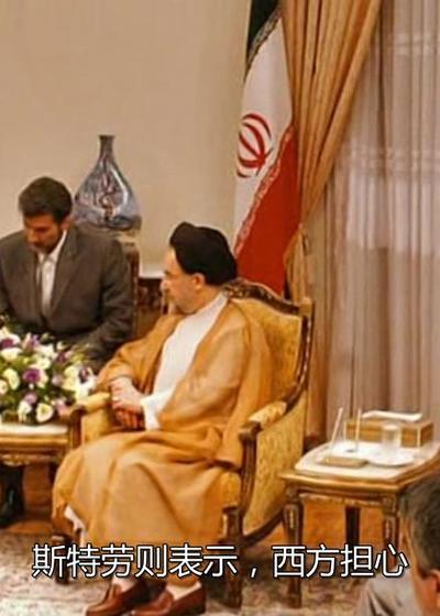 伊朗与西方海报