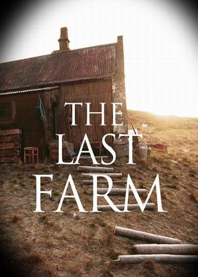 最后的农场海报