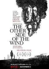 风的另一边海报
