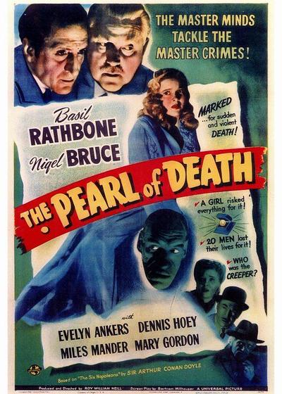 死亡珍珠海报