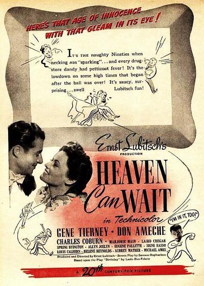 天堂可以等待海报