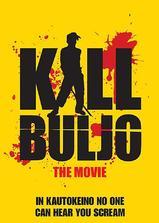 杀死比利海报