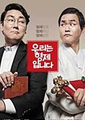 金成钧 Sung-Kyun Kim