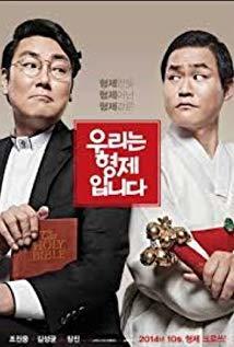 金成钧 Sung-Kyun Kim演员