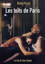 巴黎屋檐下海报