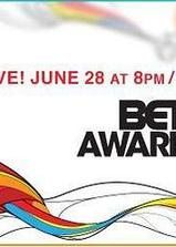 BET Awards 2009海报