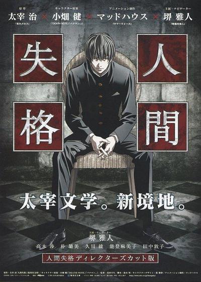 青之文学海报