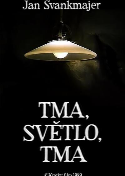 黑暗 光明 黑暗海报