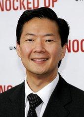 郑肯 Ken Jeong