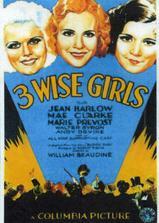 三个聪明的女孩海报