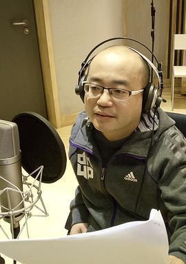 田波 Bo Tian演员