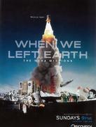 当我们离开地球:美国国家航空航天局的太空行动