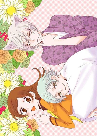 元气少女缘结神OVA:神明 幸福美满海报