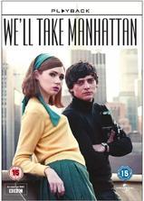 征服曼哈顿海报