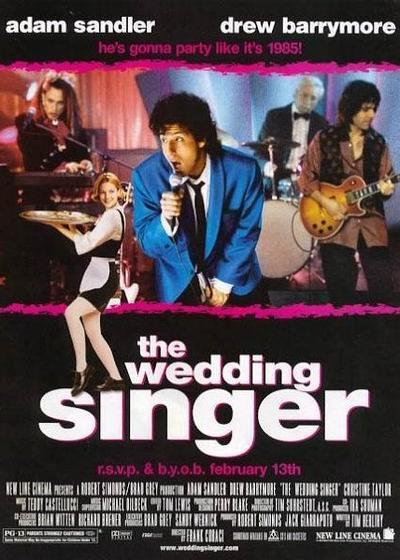 婚礼歌手海报