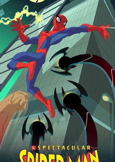 神奇蜘蛛侠 第一季海报