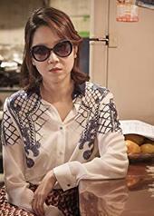 孔晓振 Hyo-jin Kong