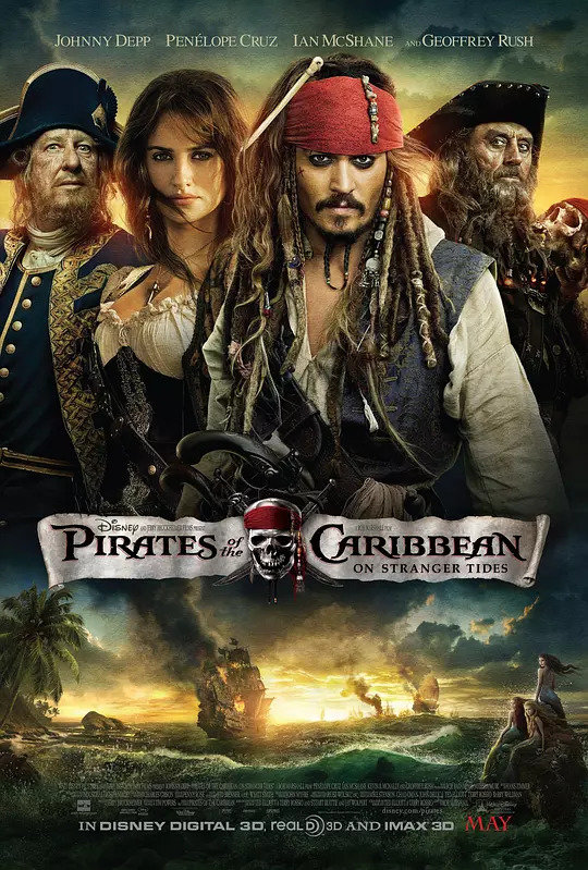 加勒比海盗4:惊涛怪浪
