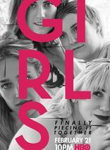 都市女孩 第五季