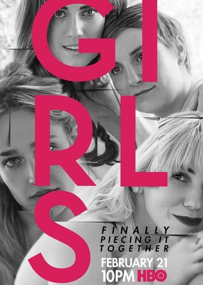 都市女孩 第五季海报