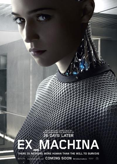 机械姬海报