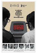 电脑棋局海报