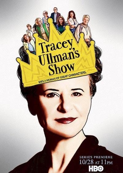 特蕾西·厄尔曼秀 第一季海报