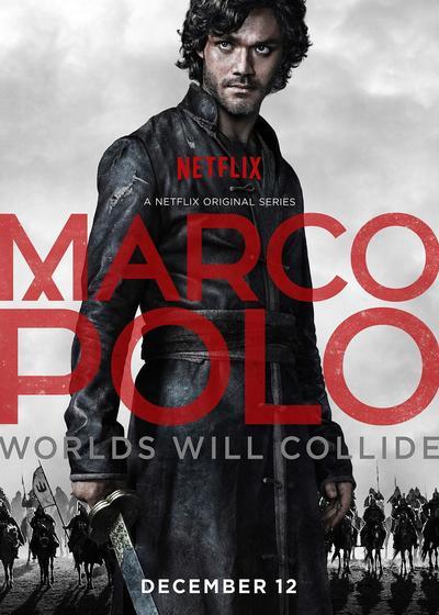 马可波罗 第一季海报