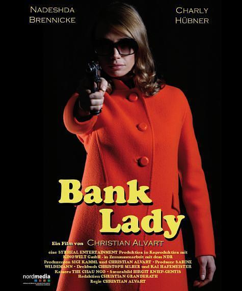 银行女抢匪