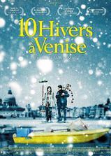 十个冬天海报