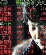 中国股市记忆